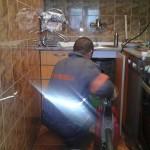 Odgusenje sudopere